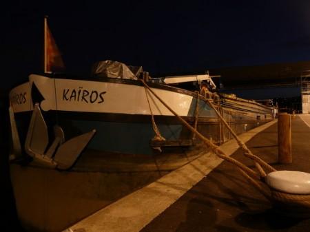 kairos photo Heric