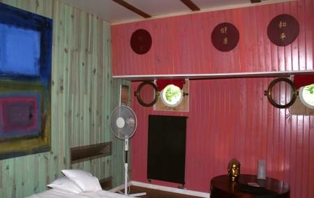 chambre qi