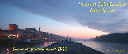 carte-de-voeux-2010